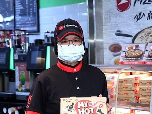平日限定!必勝客憑悠遊卡個人比薩「第二個半價+送可樂」