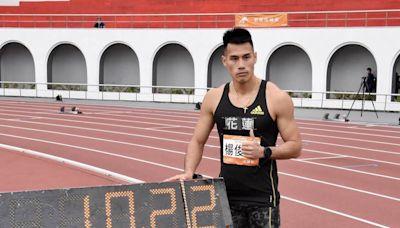 「台灣最速男」楊俊瀚預賽領先群雄 還打破6年大會紀錄!