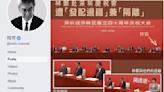 習總指定邊疆座位羞辱林鄭月娥? 陶傑:深圳經濟大會見證香港邊緣化