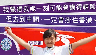 為港女子單車隊奪首面全運金牌 李思穎再赴內地備戰 明年亞運後才回港 | 立場報道 | 立場新聞