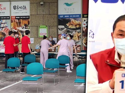 遠百2確診櫃姐足跡「都在上班」 台北101櫃員還去過家樂福汐止店 | 蘋果新聞網 | 蘋果日報