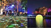 嘉義夜間夢幻場景「2020光織影舞」浪漫登場!巨大月亮現身北香湖,宛如炫麗的光影嘉年華~