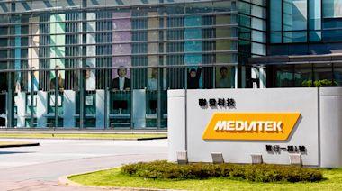 中國移動攜手聯發科、Intel、HP 合攻新一代5G互聯PC