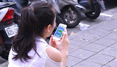 假投資真詐騙增百件 LINE簡訊誘騙最常見 | 蕃新聞
