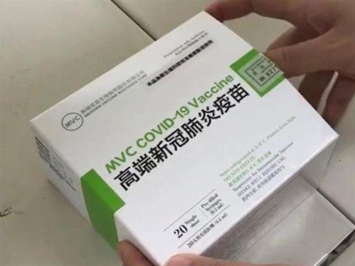 新增3起疫苗接種後死亡個案 51歲男打高端23天後亡