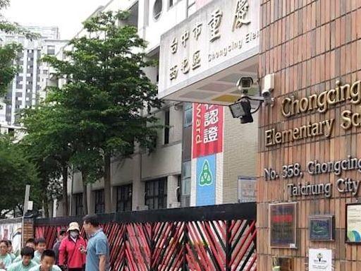 台中第一所!西屯重慶國小學生染疫 明起至5/31全校停課