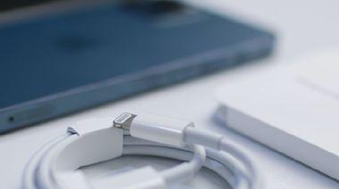提升快充速度,傳 iPhone 13 可望支援最高 25W 有線充電