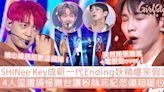 SHINee Key成新一代Ending妖精爆笑假喘!4人逗趣搞怪舞台讓粉絲忘記悲傷! | GirlStyle 女生日常