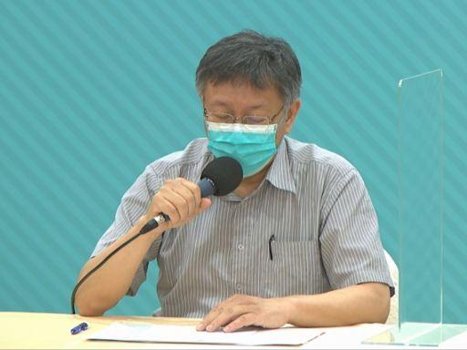 LIVE/台北今+6! 柯文哲15:15記者會說明