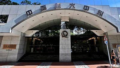 越秀地產退出收購中國恆大香港總部大樓