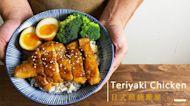 【零失敗】日式照燒雞腿 【簡單家常菜】Super Easy Teriyaki Chicken/照り焼きチキン【ASMR】