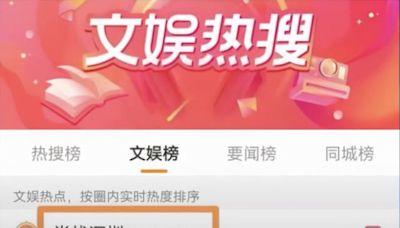 肖戰抵達深圳心情好,不理拿他擋槍的新聞,粉絲把代言品牌賣空了