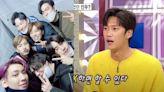 羅仁宇執二攤上位 曾任JYP練習生險當GOT7成員 | 蘋果日報