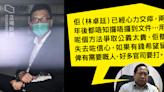 林卓廷終止就「7.21」失職索償鄧炳強 何俊仁稱身負多案訟費難支撐 非因政治壓力   立場報道   立場新聞