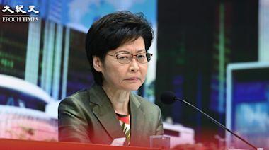 民研:林鄭民望30.7分 「民主」「法治」評分最低