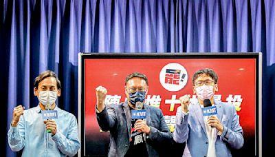 影/國民黨揭陳柏惟十大暴投言行 籲民進黨別再「全黨救一人」
