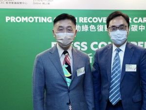 國際環保博覽本月27日揭幕 展示最新環保科技及產品