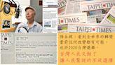 【影音】陳永興:看到全世界的轉變,當前任何改變都有可能