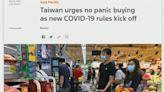 台灣半導體訂單「滿到下半年」 國際憂衝擊晶片供應