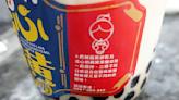 饒河街夜市【清水茶香饒河店】好喝綠豆沙/流心奶黃啵啵奶!