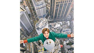 克服畏高 為演唱會造勢 張敬軒攀登246米商廈 亞洲歌手第1人