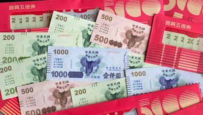持五倍券消費拿不到發票?台灣財政部:店家應依收受的全額開立統一發票 | 台灣英文新聞 | 2021-10-18 17:30:00