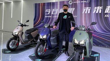 107980元!宏佳騰推「Ai-1 Ultra」電動機車 首度搭載死角預防