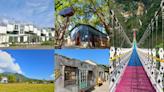 國內國旅復甦!雄獅調查出爐:台灣旅客最愛旅遊城市Top5 | 蕃新聞