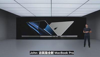 差價5萬塊!iPhone/Mac/iPad三件套怎麼買才合適?