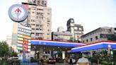 國際油價上漲 國內汽、柴油明起均調漲0.3元 | 生活 | NOWnews今日新聞