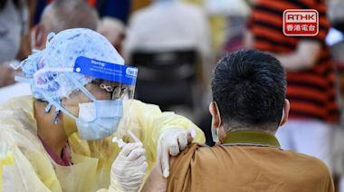 《透視大中華》︰台灣疫苗不足 出現往外國打針熱潮