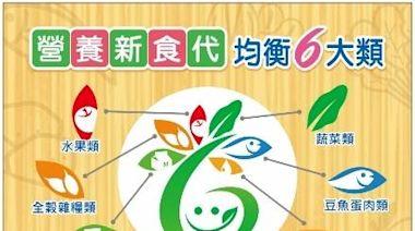 竹縣衛生局「播種」營養小卡 幫鄉親長輩吃出健康