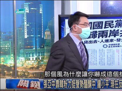 鍾小平疾呼「韓粉犯傻」張亞中會自己選總統 劉寶傑笑:嚇成這樣