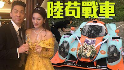獨家直擊(3)!苟芸慧婚宴擺「結婚戰車」 - 娛樂放題 - 精裝娛片