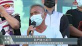台泥和平廠設焚化爐 澳花民提行政訴訟.重新環評