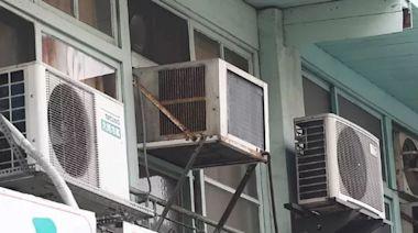 開利冷氣智冷系列開箱,勁冷省電祖師爺以商務空調規格打造家用冷氣!
