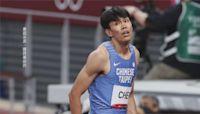 「台灣欄神」陳奎儒 110公尺跨欄項目晉準決賽