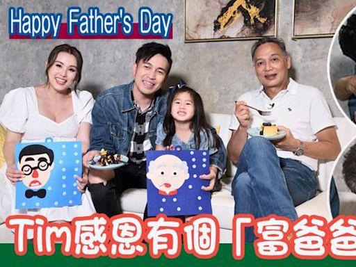 專訪丨楊洛婷母女炮製父親節驚喜 老公Tim感恩「富爸爸」令成長更精采 | 蘋果日報