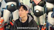 【娛樂訪談】《造星3》趙祥誠Ben:學折骨舞要call定救傷車