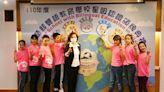 宜蘭7雙語學校獲星級認證