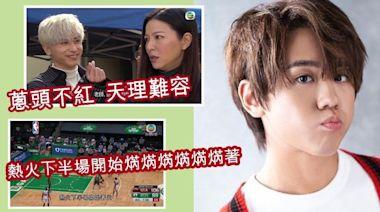 TVB新聞報道出現MIRROR歌 《愛‧回家》要搵山寨姜濤吸引觀眾   蘋果日報