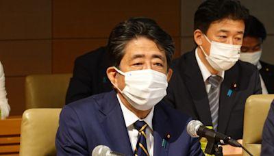 台灣和大陸均申請加入CPTPP 日本回應大不同