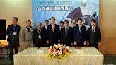 科博館與國家同步輻射中心攜手 共同推展台灣科普教育及科研能量