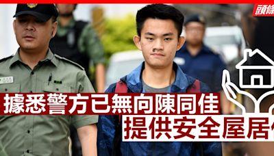 陳同佳赴台自首無期 警方已無提供安全屋