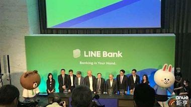 開戶須 「分享好友」遭質疑 LINE Bank回應了 | Anue鉅亨 - 台股新聞