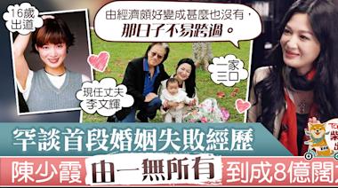 【緣來自咖啡2】陳少霞罕談失婚經歷 曾一無所有感茫然:那日子不易跨過 - 香港經濟日報 - TOPick - 娛樂