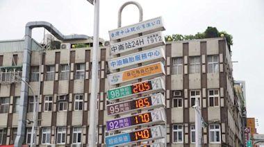 油價漲到70,憑什麼上看100美元?交易商:廠商都不想投資,但需求還是在!-風傳媒