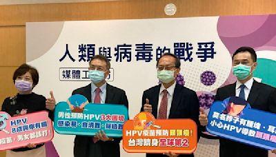 不只子宮頸癌!台灣三成口咽癌與HPV相關 男性也要防範