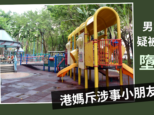 Juicy叮|男童公園疑被推跌墮下骨折 港媽斥涉推人小朋友為「慣犯」