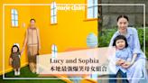 【全球網紅媽媽上線】香港代表Lucy媽媽Sophia:「最希望她懂得愛自己時亦懂得尊重他人,過一個自在的人生。」